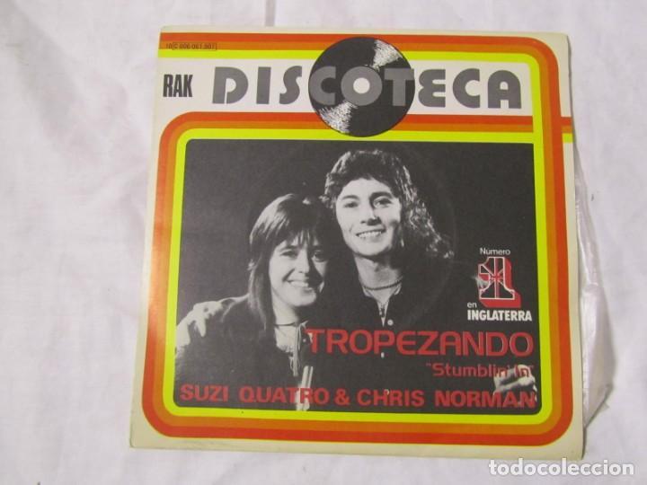 Discos de vinilo: 11 singles Discoteca Años 70. Ver títulos en fotos adicionales - Foto 17 - 160180478