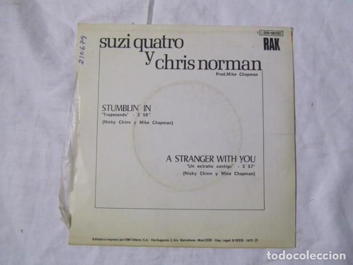 Discos de vinilo: 11 singles Discoteca Años 70. Ver títulos en fotos adicionales - Foto 18 - 160180478