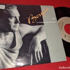 Disques de vinyle: JAVIER BERGIA EL COLEGIO DE ALVARITO/UN TROCITO DE JUNIO 7'' SINGLE 1989 GRABACIONES ACCIDENTALES. Lote 160181234
