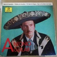 Discos de vinilo: ANTONIO AGUILAR - MARIA LA BANDIDA + 3. Lote 160209565