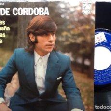 Discos de vinilo: LUIS DE CÓRDOBA: GRANA, SUSPIRO DEL MORO + SE FUE A LA SIERRA +2, CON EL HHABICHUELA. Lote 160258838
