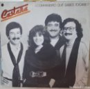 Discos de vinilo: SINGLE / CASTAÑA / ¿COMPAÑEIRO QUE SABES TOCARE? - PENSAMIENTOS / MOVIEPLAY 02.3220/9 / 1982. Lote 160279462