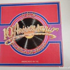 Discos de vinilo: VARIOS - CBS 10º ANIVERSARIO 10 AÑOS DE EXITOS. Lote 226504615