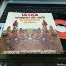 Discos de vinilo: LA OCA SINGLE CAMPOS DE CAFÉ 1971. Lote 160290892