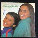 Discos de vinilo: ANTONIO Y CARMEN-ENTRE COCODRILOS-DISCO DE VINILO-LP-L240288-1. Lote 160389690