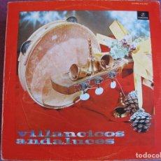 Vinyl-Schallplatten - LP NAVIDAD - VILLANCICOS ANDALUCES - VARIOS (VER FOTO ADJUNTA) (SPAIN, COLUMBIA 1968) - 160393478
