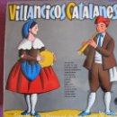 Discos de vinilo: LP NAVIDAD - VILLANCICOS CATALANES - CORO DEL CENTRO PARROQUIAL DE SAN VICENTE DE SARRIA. Lote 160394450