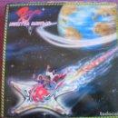 Discos de vinilo: LP NAVIDAD - PEQUEÑA COMPAÑIA - NUESTRA NAVIDAD (SPAIN, MOVIEPLAY 1980). Lote 160394850
