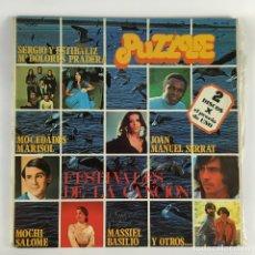 Disques de vinyle: PUZZLE-DOBLE DISCO DE VINILO-LP-ZAFIRO 1979-MPL-131. Lote 160405482