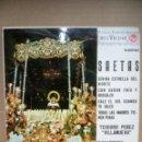 Discos de vinilo: SAETAS DISCO DE VINILO . Lote 160429242