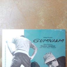 Discos de vinilo: SHANKAR JAIKISHAN–GUMNAAM . ORIGINAL SOUNDTRACK. LP VINILO PRECINTADO. Lote 160457849