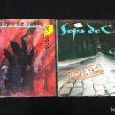 Discos de vinilo: SOPA DE CABRA LOTE 2 LPS BUEN ESTADO . Lote 160490618