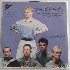 Discos de vinilo: OFERTA PROMO SINGLE 7'' JAPON FICTION FACTORY - FEELS LIKE HEAVEN. Lote 132176834