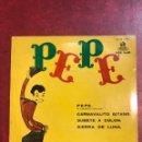 Discos de vinilo: TRIO GUADALAJARA SINGLE EP DE 1961. Lote 160569586