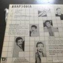 Discos de vinilo: RHAPSODIA- TU Y YO . Lote 160570302