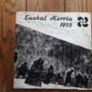 Discos de vinilo: ASEARI - EUSKAL HERRIA 1975 . Lote 160570458