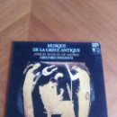 Discos de vinilo: LP. GREGORIO PANIAGUA - MUSIQUE DE LA GRÈCE ANTIQUE (ATRIUM MUSICAE MADRID 1980)EDIGSA EHM 1015.. Lote 160613134