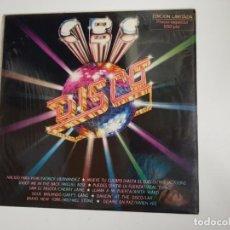 Discos de vinilo: VARIOS - CBS DISCO (VINILO). Lote 160618650