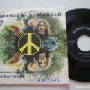 Discos de vinilo: MARUXA Y MANOLO - ¿DONDE IREIS QUE NO...? +1 - SINGLE BN 1972 // PRIVADO VALENCIANOS FOLK ROCK. Lote 160631338
