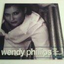 Discos de vinilo: WENDY PHILLIPS - LOVE NEVER CHANGES. Lote 160646318