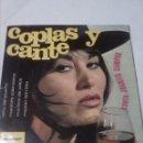 Discos de vinilo: COPLAS Y CANTE CANTA JUANITO CAMPOS. Lote 160647422