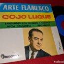 Discos de vinilo: COJO LUQUE&ALFONSO LABRADOR AGUA DULCE POR SALOBRE/DEJO A MI MADRE LLORANDO +2 EP 1962 FANDANGOS ETC. Lote 160658230