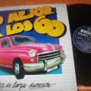 Discos de vinilo: VVAA, LO MEJOR DE LOS 50 SEAT, RAPHAEL, JAQUES BREL, FORMULA V, MIGUEL RIOS. Lote 160668886