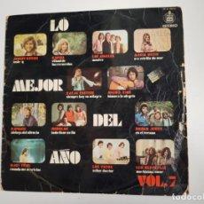 Discos de vinilo: VARIOS - LO MEJOR DEL AÑO VOL. 7 (VINILO). Lote 160669306
