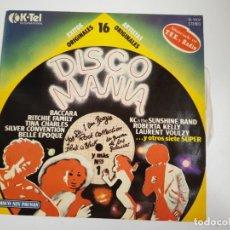 Discos de vinilo: DISCO MANIA - 16 ARTISTAS Y EXITOS ORIGINALES (VINILO). Lote 160669522