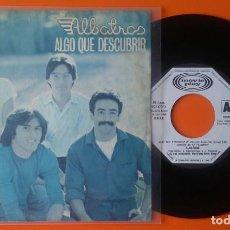 Discos de vinilo: ALBATROS ALGO QUE DESCUBRIR/ALGO NUEVO MOVIEPLAY GONG 1980 PROMOCIONAL. Lote 160677546
