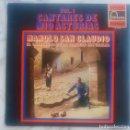 Discos de vinilo: CANTARES DE MIO ASTURIAS. VOL 1 MANOLO SAN CLAUDIO. LP ORIGINAL ESPAÑA FONTANA. Lote 160689734
