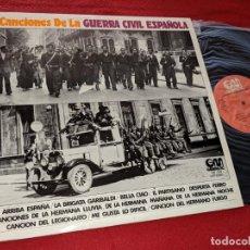 Discos de vinilo: CANCIONES DE LA GUERRA CIVIL ESPAÑOLA SPANISH CIVIL WAR SONGS LP 1977 GRAMUSIC ESPAÑA SPAIN. Lote 160707262