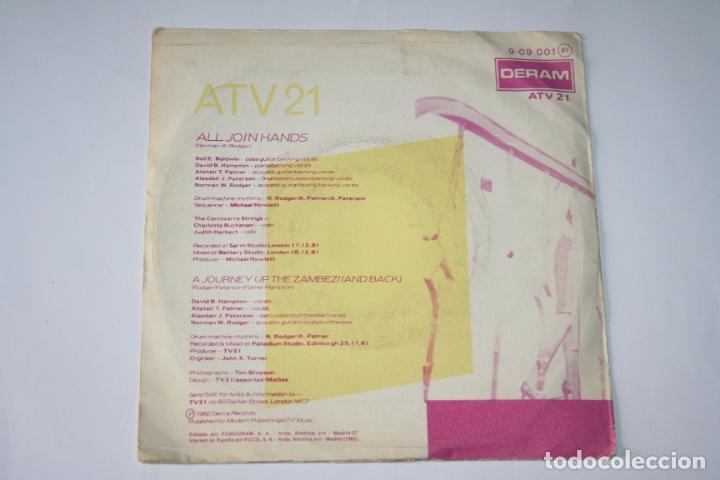 Discos de vinilo: THE CANNIZARRO STRINGS *** SINGLE VINILO AñO 1982 *** DERAM - Foto 2 - 160712522