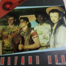 Discos de vinilo: CULTURE CLUB.DO YOU REALLY WANT TO HURT ME.QUIERES HACERME DAÑO?.AMIGA.1985.EP.. Lote 160724546
