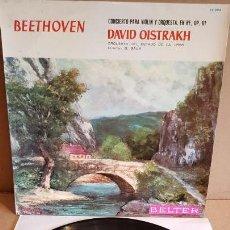 Discos de vinilo: ORQUESTA DEL ESTADO DE LA U.R.S.S. / DAVID OISTRAKH / BEETHOVEN / LP - BELTER-1964 / MBC. ***/***. Lote 160726102