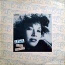 Discos de vinilo: LISA - JUMP SHOUT - MAXI-SINGLE HISPAVOX SPAIN 1982. Lote 160877742