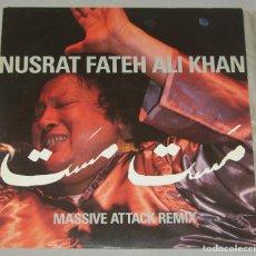 Discos de vinilo: NUSRAT FATEH ALI KHAN - MUSTT MUSTT / THE GAME (MASSIVE ATTACK REMIXES) (EDIC. GERMANY 1990). Lote 160895122