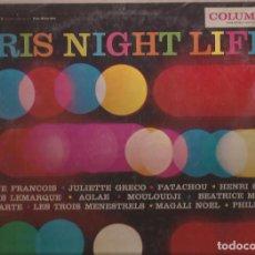 Discos de vinilo: LP PARIS NIGHT LIFE COLUMBIA 978 UAS 195?? SIX EYE LOGO PATACHOU GRECO HENRI SALVADOR. Lote 160943326
