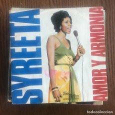 Discos de vinilo: SYREETA - HARMOUR LOVE - SINGLE MOVIEPLAY 1975 . Lote 160956722