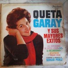 Discos de vinilo: QUETA GARAY Y SUS MAYORES ÉXITOS LATIN 60'S POP MEXICO 196? PROMO RARO VG. Lote 160980370