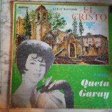 Discos de vinilo: QUETA GARAY EL CRISTO LATIN 60'S POP LP MEXICO 196? VG+. Lote 160981774