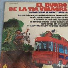 Discos de vinilo: LP EL BURRO DE LA TIA VINAGRE-Y OTROS EXITOS DE BOTA Y TORTILLA. Lote 161016774