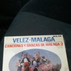 Discos de vinilo: ANTIGUO VINILO, CANCIONES Y DANZAS DE MÁLAGA. Lote 161018729
