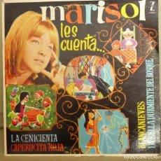 Discos de vinilo: MARISOL LES CUENTA (DISTINTO A MARISOL OS CUENTA) EDITADO EN 1962 MIAMI FLORIDA POR ZAFIRO. Lote 161084086