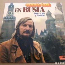 Discos de vinilo: JAMES LAST EN RUSIA / ENTRE EL DIA Y LA NOCHE / LP. Lote 161085042
