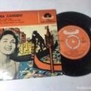 Discos de vinilo: ANTIGUO SINGLE EP ORIGINAL AÑOS 50/60 MARÍA CANDIDO. Lote 161091538
