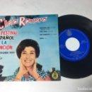 Discos de vinilo: ANTIGUO SINGLE EP ORIGINAL AÑOS 50/60 CHELO ROMERO 1961 FESTIVAL DE LA CANCIÓN BENIDORM. Lote 161103562