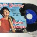 Discos de vinilo: ANTIGUO SINGLE EP ORIGINAL AÑOS 50/60 F1960 ELVIRA QUINTILLA FESTIVAL DE LA CANCIÓN BENIDORM 1961. Lote 161104294