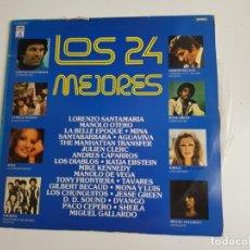 Discos de vinilo: LOS 24 MEJORES (VINILO). Lote 161143686