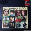 Discos de vinilo: VICTOR MANUEL, RAPHAEL, MIGUEL RIOS...LP SELLO FONTANA AÑO 1971. Lote 161177681